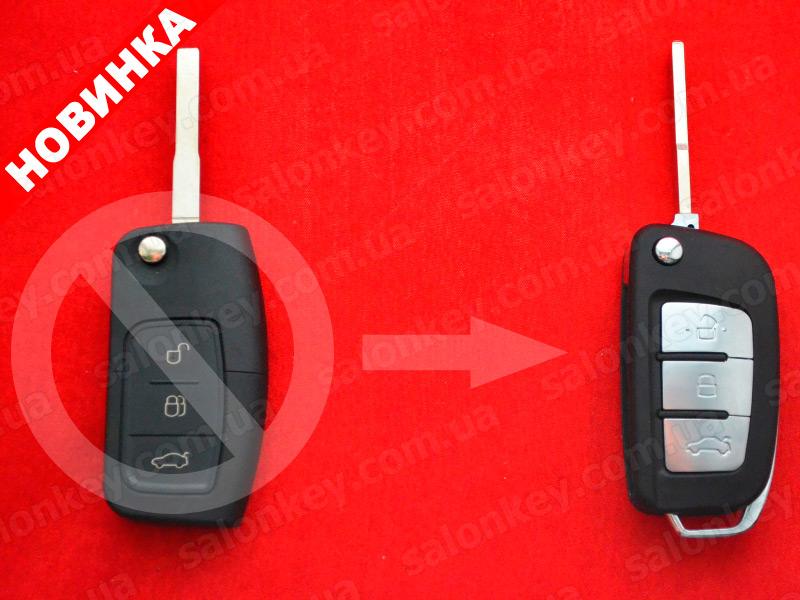 выкидной ключ ford для переделки 3 кнопки корпус