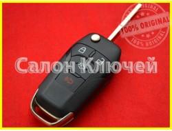 Ключ Ford Fusion (ORIGINAL) USA 315Mhz 2013-2016 N5F-A08TAA ID49