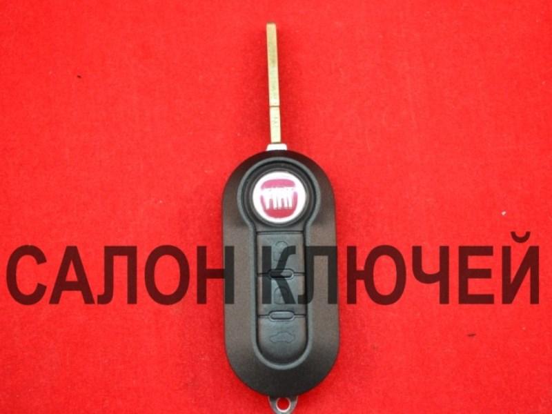 Ключ Фиат 500, Браво, Дукато для БСИ Магнети Марелли