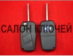 Ключ выкидной Фиат (key Fiat) 2 кнопки 433Мгц ID48