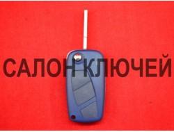 Ключ выкидной Фиат (key Fiat) 3 кнопки 433Мгц ID48