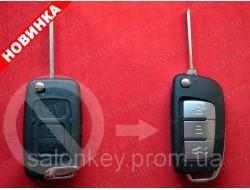 Выкидной ключ Geely нового образца 3 кнопки для переделки из обычного