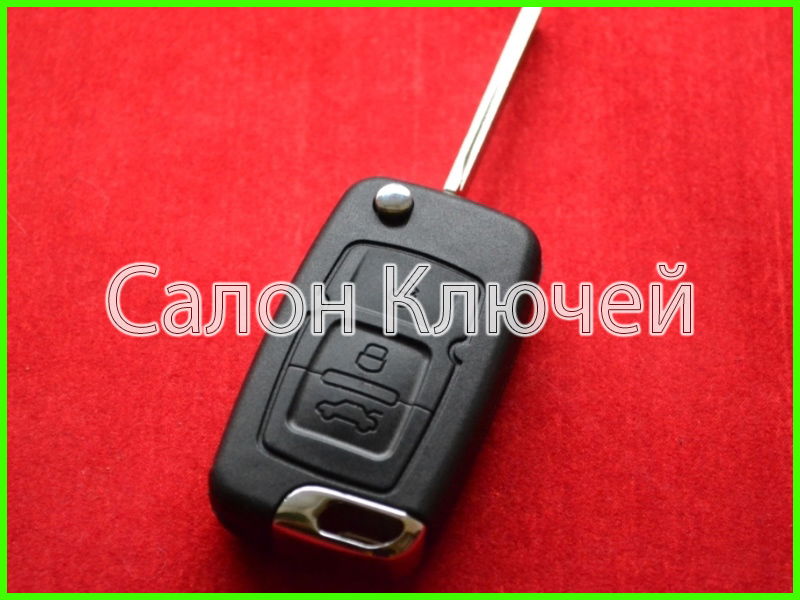 Ключ зажигания Джили СЛ без чипа 1017025702