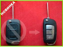 Корпус выкидного ключ Geely Улучшенный вариант