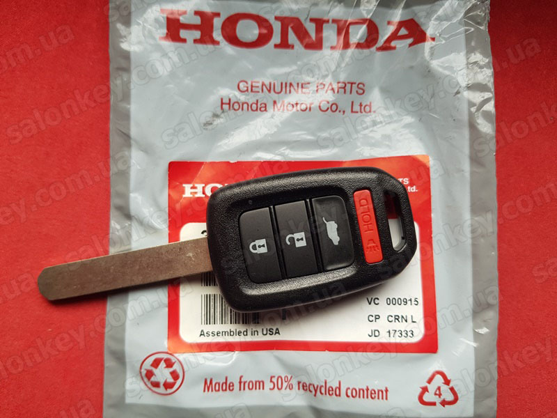 Ключ Хонда Аккорд, Цивик с 2016г