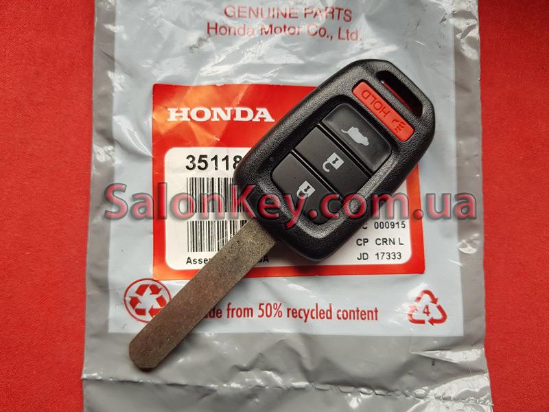 Ключ Хонда Аккорд, Цивик с 2013 по 2015