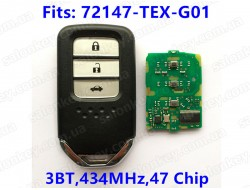 Smart key Honda 72147TEXG01, 72147T9AH01, 72147T9AM01, 72147T9AM02, 72147TEXG01, 72147T5AG01