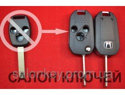 Ключ Honda accord cr-v, hr-v выкидной ключ 3 кнопки Вид Rubin