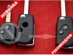 Ключ Honda выкидной 2 кнопки для переделки из обычного. Стиль Men Style ВИД №8