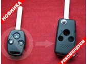 Выкидной ключ Honda 3 кнопки для переделки из обычного вид №5 Стиль TOYO