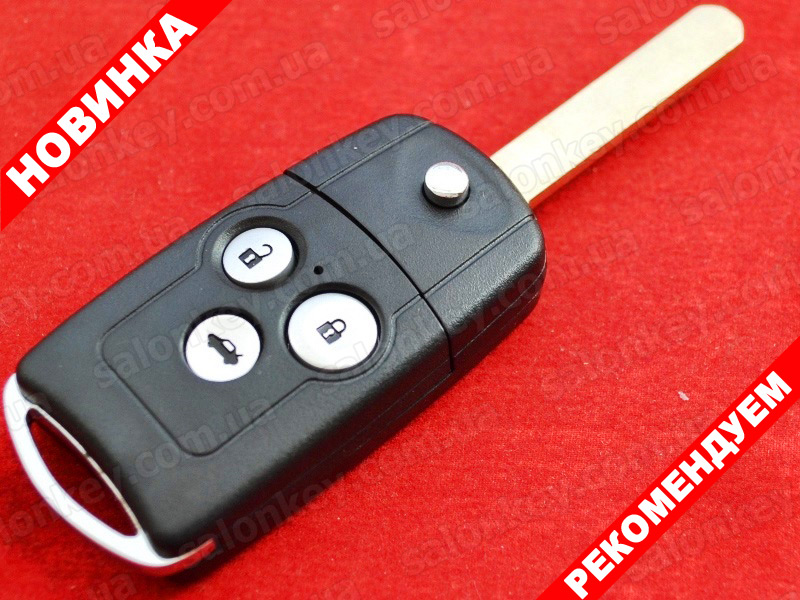 Ключ Honda 35113-TL0-E00