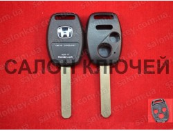 Корпус для ключа Honda 2+1 кнопки