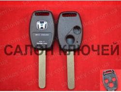 Корпус для ключа Honda 2 кнопки