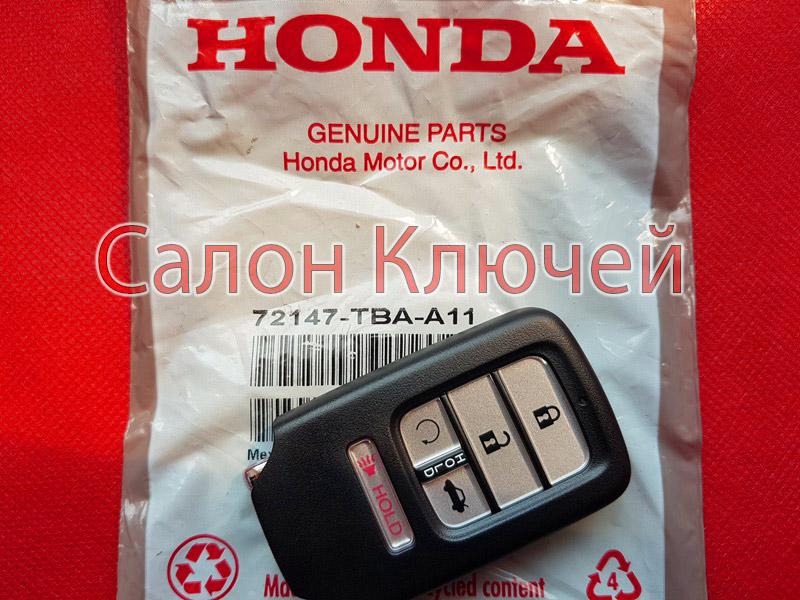 Key Honda 72147TBAA11
