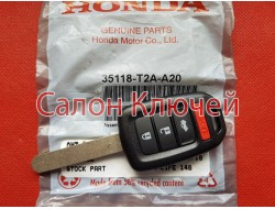 35118-T2A-A20 Ключ Хонда
