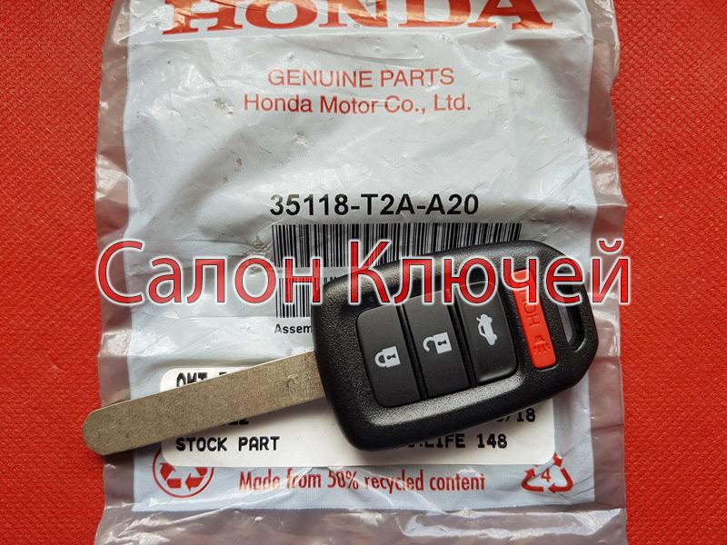 Key Honda 35118T2AA20