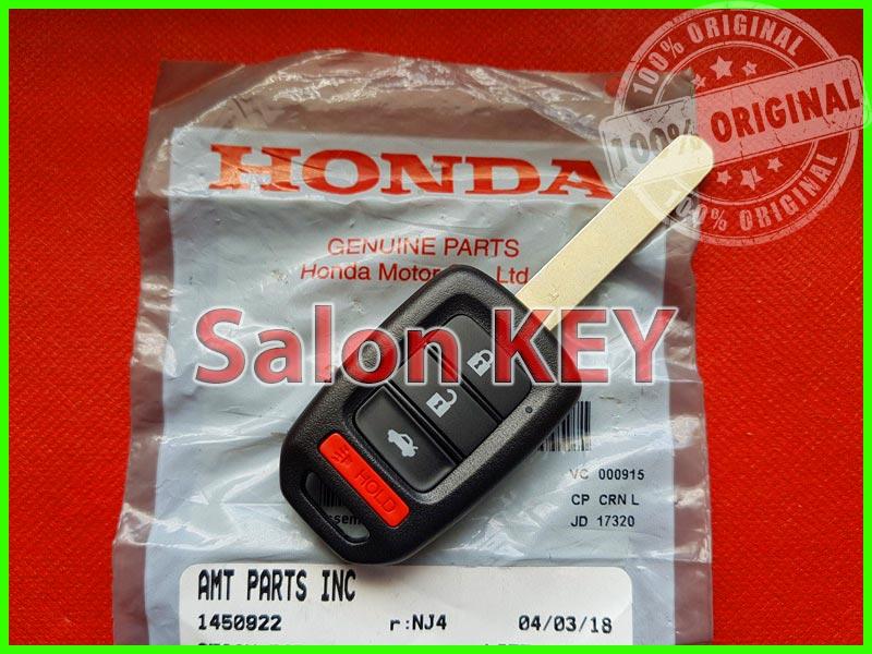35118T2AA60 Ключ Хонда (Оригинал)