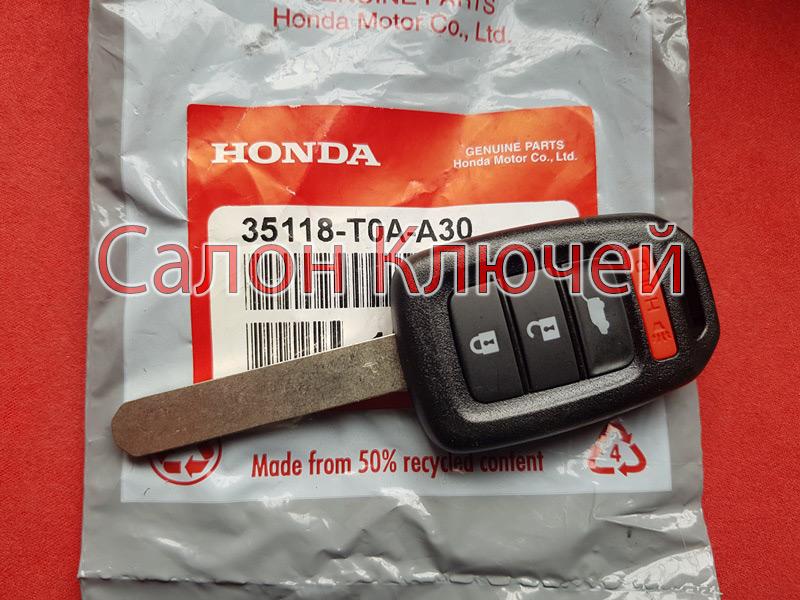 Key Honda 35118T0AA30