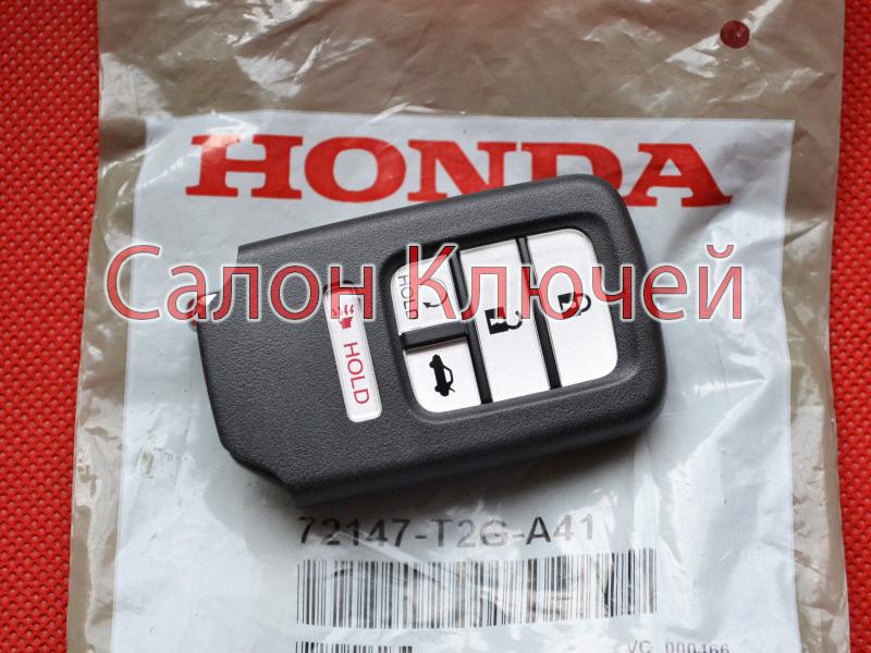 Key Honda 72147T2GA41
