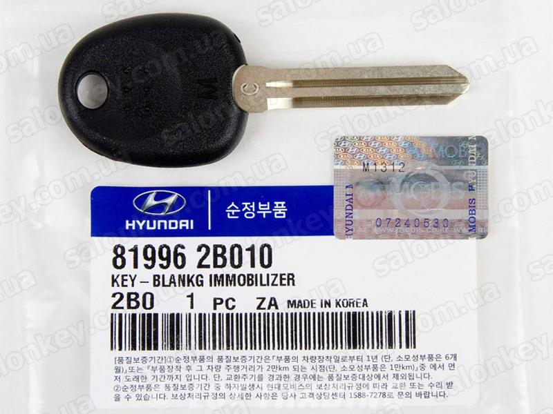 819962B010 Ключ Hyundai