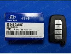 95440-2M150 Смарт ключ HYUNDAI