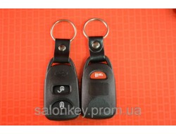 Hyundai корпус брелка 2+1 кнопки