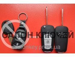 Выкидной ключ Hyundai для переделки 3 кнопки Вид №4 Акрил