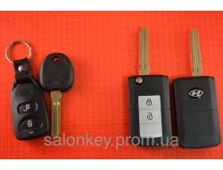 Выкидной ключ Hyundai для переделки 2 кнопки Вид №7 карбон