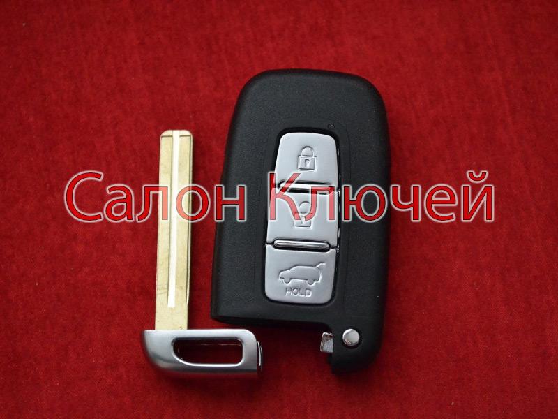 954402S200 Key Hyundai