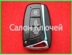 954402W600 Оригинальный ключ HYUNDAI с чипом и радиоканалом