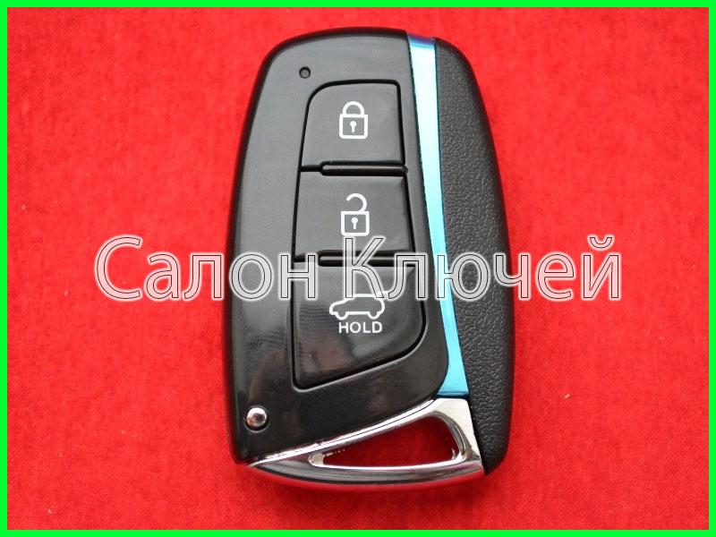 95440-2W600 / 95440-2W500 Ключ Хундай