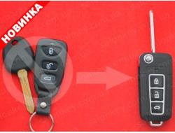 Ключ Hyundai выкидной для переделки 3 кнопки вид Акрил