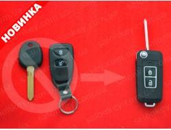 Ключ Hyundai выкидной для переделки 2 кнопки вид Акрил