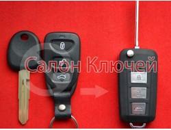 Выкидной ключ Hyundai для переделки 3 кнопки. Вид Пластик