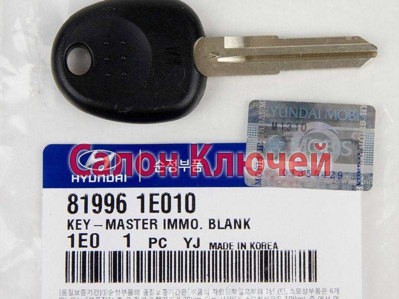 819961E010 key transponder Hyundai