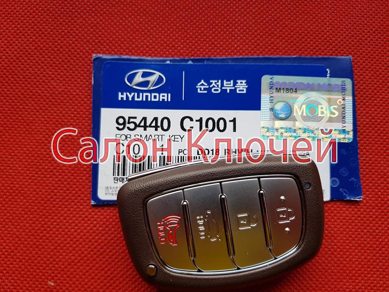 95440-C1000 Key Hyundai 95440-C1001