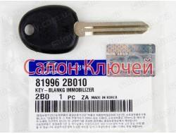 81996-2B010 Ключ Hyundai с чипом
