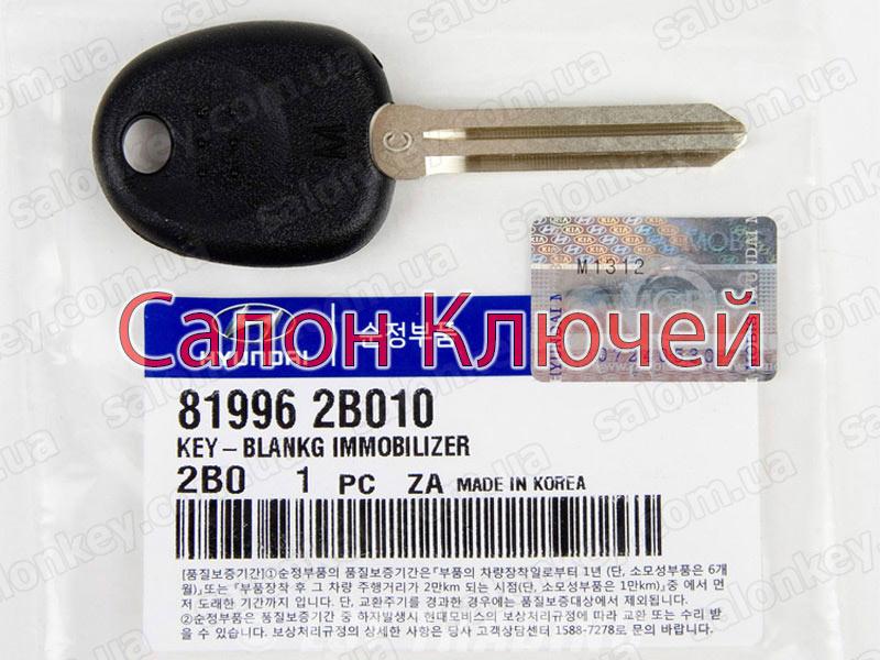 819962B010 Ключ Хундай с чипом