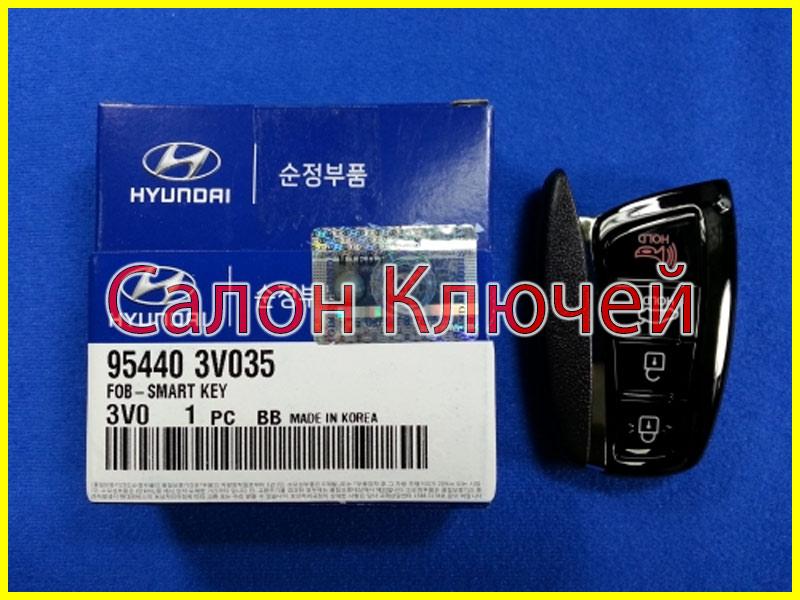 954403V030 / 954403V000 / 954403V035 Key Hyundai