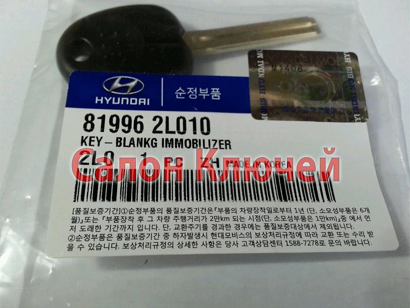 819962L010 key Hyundai