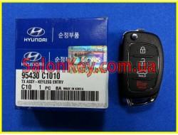 95430-C1010 Ключ HYUNDAI с чипом и кнопками (ORIGINAL)