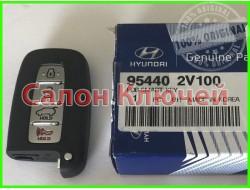 95440-2V100 Смарт ключ Hyundai Veloster USA 2012-2017 (Original)
