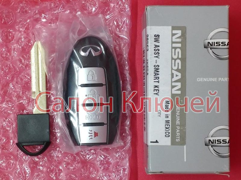 285E3-EH10D Ключ Infinity proxy 4 кнопки  FCC ID: CWTWBU618 285E3-EH11A