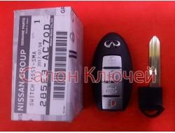 285E3AC70D Смарт ключ Инфинити KBRTN001