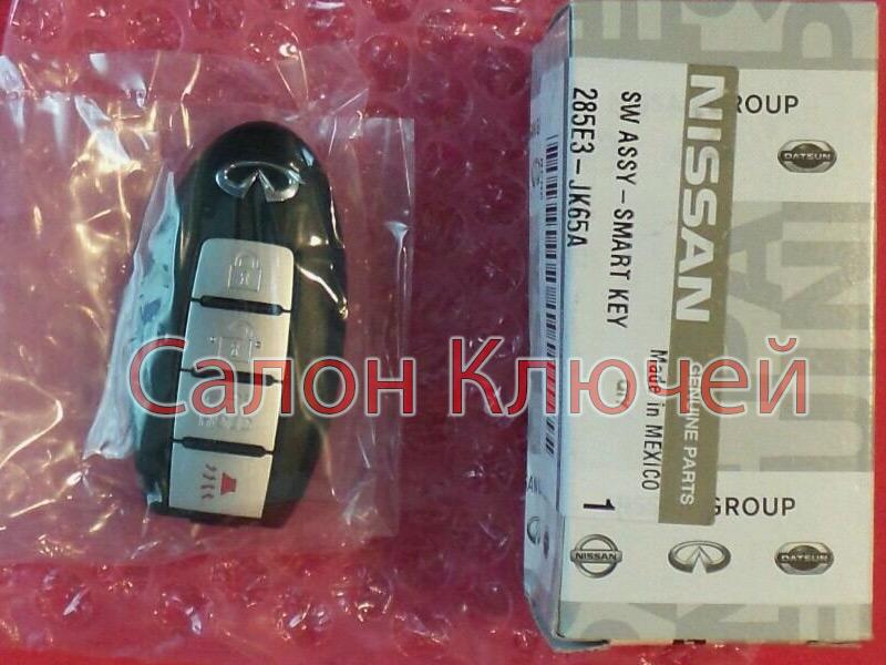 285E3-JK65A smart key Infinity 285e3 jk65a