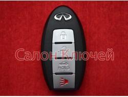 Ключ Infinity G25, G35, G37, Q60, Q40 proxy 4 кнопки 5WK48903, KR55WK48903, CCAE06LP1080T0