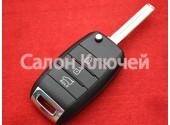 Ключ Kia Cerato 2014-2016