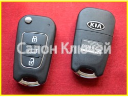 Ключ Kia Soul 2008-2013г с чипом и кнопкими