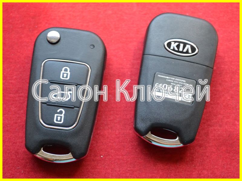 95430A2001 Key Kia 95430A2000