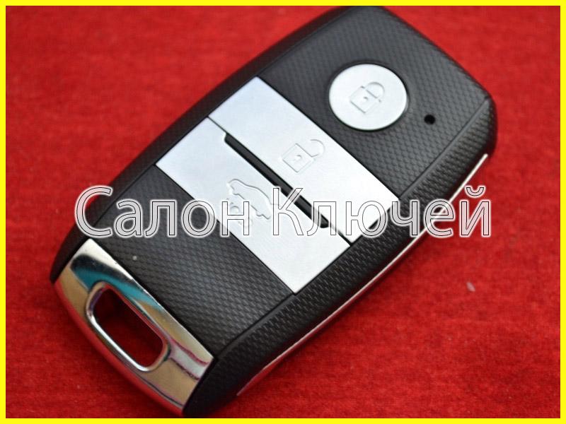 95440A2200 Smart Key Kia